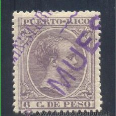 "Sellos: EDIFIL 125 M * ""MINISTERIO DE ULTRAMAR MUESTRAS"". Lote 27932569"