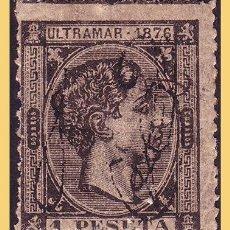 Sellos: PUERTO RICO 1876 ALFONSO XII, EDIFIL Nº 12 *. Lote 28200885