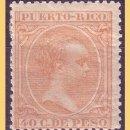 Sellos: PUERTO RICO 1890 ALFONSO XIII, EDIFIL Nº 84 *. Lote 28207873