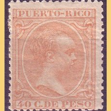Sellos: PUERTO RICO 1890 ALFONSO XIII, EDIFIL Nº 84 *. Lote 28207873