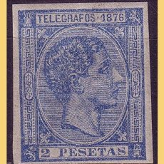 Sellos: PUERTO RICO TELÉGRAFOS 1876 ALFONSO XII, EDIFIL Nº 11S *. Lote 28216348