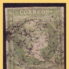 Sellos: CUBA (ANTILLAS) 1856 ISABEL II, EDIFIL Nº 5 (O) . Lote 28331845