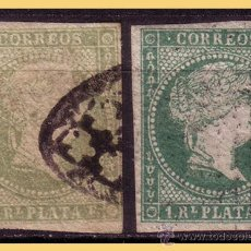 Sellos: CUBA (ANTILLAS) 1856 ISABEL II, EDIFIL Nº 5 Y 5A (O) . Lote 28331870