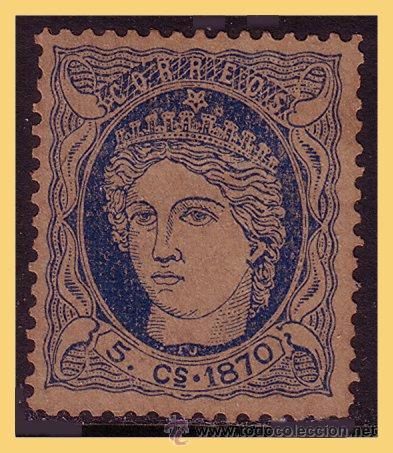 CUBA 1870 ALEGORÍA, EDIFIL Nº 24 * (Sellos - España - Colonias Españolas y Dependencias - América - Cuba)