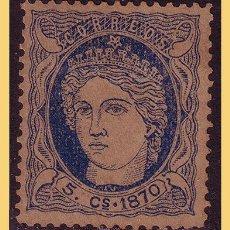 Sellos: CUBA 1870 ALEGORÍA, EDIFIL Nº 24 *. Lote 28369793