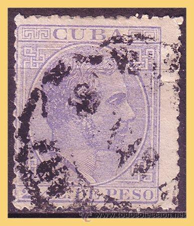 CUBA 1883 ALFONSO XII, EDIFIL Nº 96B (O) RARO (Sellos - España - Colonias Españolas y Dependencias - América - Cuba)