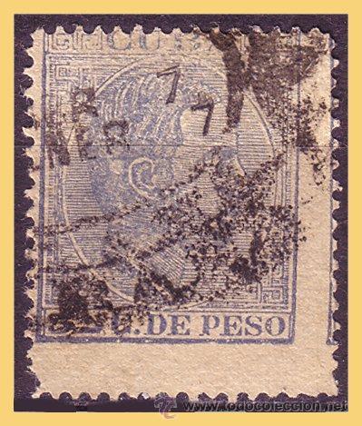 CUBA 1882 ALFONSO XII, EDIFIL Nº 71F (O) FALSO POSTAL (Sellos - España - Colonias Españolas y Dependencias - América - Cuba)
