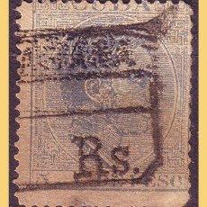 Sellos: CUBA 1882 ALFONSO XII, EDIFIL Nº 71F (O) FALSO POSTAL. Lote 28389101
