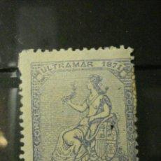 Francobolli: ANTILLAS 25 CENTIMOS NUEVO CON PAPEL AÑO 1871- MIRA OTROS EN VENTA . Lote 28641909