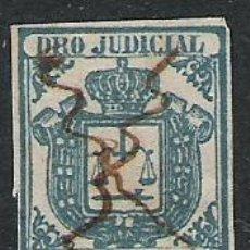 Sellos: 394-SELLO CLASICO JUDICIAL 1856 CUBA COLONIA DE ESPAÑA PERFECTO- VALOR ALTO 100 REALES ,ALTO VALOR. Lote 28790627