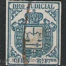 Sellos: 0364-SELLO CLASICO JUDICIAL 1856 CUBA COLONIA DE ESPAÑA PERFECTO- VALOR ALTO 100 REALES ,ALTO VALOR. Lote 28790648