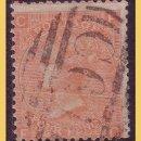 Sellos: PUERTO RICO MATASELLO CONSULAR INGLÉS, IVERT Nº 58 (O) C. 61, SAN JUAN. Lote 29074875