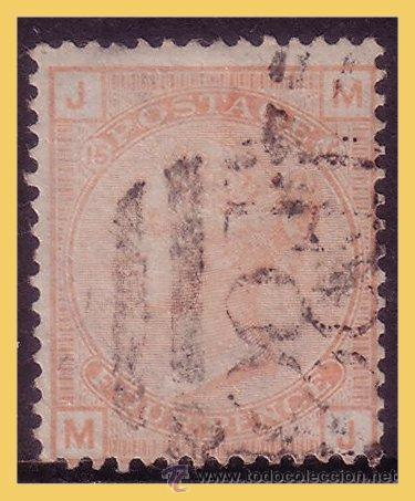 PUERTO RICO MATASELLO CONSULAR INGLÉS, IVERT Nº 58 (O) C. 88, PONCE (Sellos - España - Colonias Españolas y Dependencias - América - Puerto Rico)