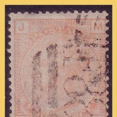 Sellos: PUERTO RICO MATASELLO CONSULAR INGLÉS, IVERT Nº 58 (O) C. 88, PONCE. Lote 29074886