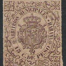 Sellos: 1786-GRAN SELLO FISCAL CUBA COLONIA ESPAÑOLA,GRAN FORMATO Y BELLISIMO.15CTVOS ARBITRIOS IMPUESTOS. Lote 29294988