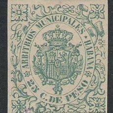 Sellos: 1787-GRAN SELLO FISCAL CUBA COLONIA ESPAÑOLA,GRAN FORMATO Y BELLISIMO.25 CTVOS ARBITRIOS IMPUESTOS. Lote 29295000