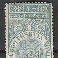 Sellos: 316-SELLO FISCAL AÑO 1894 CUBA COLONIA DE ESPAÑA.25 CENTIMOS ,DEUDA DE CUBA.BONITO. Lote 29511643