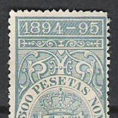 Sellos: 587-SELLO FISCAL AÑO 1894 CUBA COLONIA DE ESPAÑA.25 CENTIMOS ,DEUDA DE CUBA.BONITO. Lote 29511651