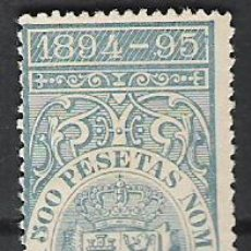 Sellos: 1680-SELLO FISCAL AÑO 1894 CUBA COLONIA DE ESPAÑA.25 CENTIMOS ,DEUDA DE CUBA.BONITO. Lote 29511659