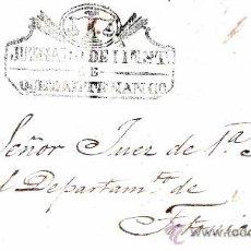 Sellos: PREFILATELIA DE GUATEMALA. Lote 29707662