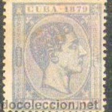 Francobolli: CUBA * (31). Lote 29831276