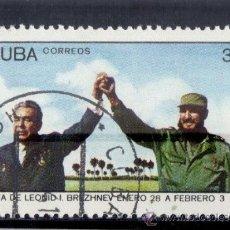 Cuba - 1974 - Yvert - 1755 ( Usado )