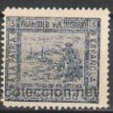 Sellos: 1012.VIÑETA PATRIOTICA GUERRA DE CUBA COLONIA DE ESPAÑA IMPUESTO HAGA PATRIA. Lote 30513302
