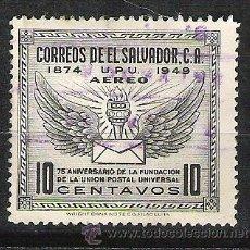 Sellos: SELLO CORREOS DE EL SALVADOR AEREO 10 CENTAVOS 75 ANIVERSARIO. Lote 30567669