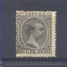 Sellos: PUERTO RICO. EDIFIL 129 *. Lote 30582942