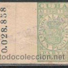 Sellos: 3406-SELLOS FISCALES CUBA COLONIA DE ESPAÑA AÑO 1892 PAGOS AL ESTADO.FISCAL,TERRITORIOS DE ESPAÑA E. Lote 31744671
