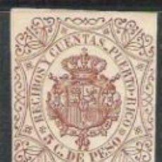 Sellos: 1191-SELLO FISCAL PUERTO RICO COLONIA DE ESPAÑA 1878 SIGLO XIX FISCALES SPAIN REVENUE ,GRAN SELLO,N. Lote 31874438