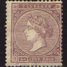 Sellos: ANTILLAS. 40 C. DE E. VIOLETA, ISABEL II. NUEVO. Lote 31953562