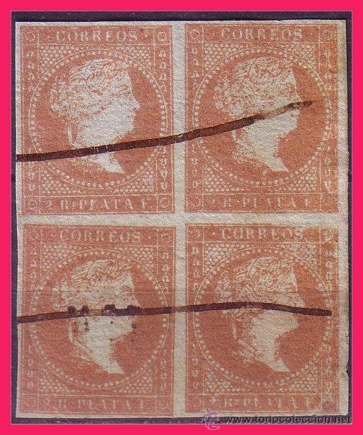 CUBA 1855 ISABEL II, B4 EDIFIL Nº 3 (O) VARIEDADES (Sellos - España - Colonias Españolas y Dependencias - América - Cuba)