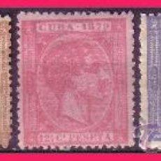 Sellos: CUBA 1879 ALFONSO XII, EDIFIL Nº 50 A 54 * . Lote 32669643