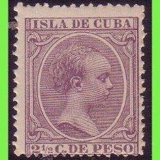 Timbres: CUBA 1894 ALFONSO XIII, EDIFIL Nº 138 * *. Lote 33439379
