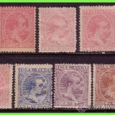 Sellos: CUBA 1894 ALFONSO XIII, EDIFIL Nº 130 A 139, SIN 137 *. Lote 33439449