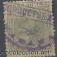 Sellos: CUBA.- 1896 Nº 138 O. MATASELLO AMBULANTE FERROCARRIL HABANA. Lote 33439527