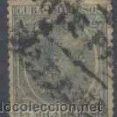 Sellos: CUBA.- 1891 Nº 140 O. MATASELLO MUDO HABANA. Lote 33439537