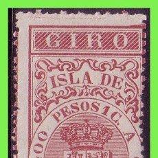 Sellos: PUERTO RICO, FISCALES, GIRO, 30 CTV. COLOR CARMÍN *. Lote 33672700