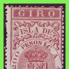Sellos: PUERTO RICO, FISCALES, GIRO, 20 CTV. COLOR CARMÍN *. Lote 33672736