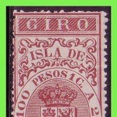 Sellos: PUERTO RICO, FISCALES, GIRO, 15 C. COLOR CARMÍN *. Lote 33672752