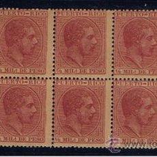 1882 ALFONSO XII EDIFIL 55 NUEVO**