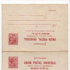 Sellos: ENTERO POSTAL. ESPAÑA. ULTRAMAR. ALFONSO XII. CUBA. 1880. ROJO. 10 C. DE PESETA.. Lote 34185489