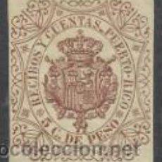 Sellos: 724- SELLO CLASICO FISCAL PUERTO RICO COLONIA ESPAÑA 1880 LIBROS Y CUENTAS.* SPAIN REVENUE FISCAUX.. Lote 34328379