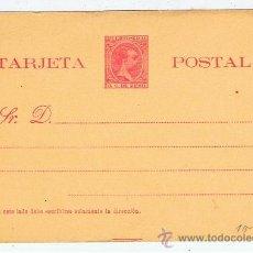 Sellos: ENTERO POSTAL PUERTO RICO 1894 EDIFIL 6 VALOR 2016 CATALOGO 19.-- EUROS. Lote 35261097