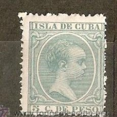 Sellos: ESPAÑA CUBA EDIFIL NUM.127 ** NUEVO SIN FIJASELLOS. Lote 35953478