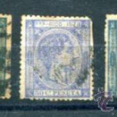 Sellos: 5 SELLOS DIFERENTES DE PUERTO RICO. AÑOS 1877 AL 1879. A TODOS LES FALTAN DIENTES.. Lote 37074379
