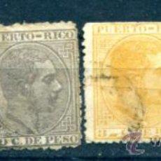 Sellos: 4 SELLOS DIFERENTES DE PUERTO RICO. AÑO 1882. TODOS CON DEFECTOS.. Lote 37074424