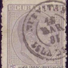 Sellos: CUBA. (CAT. 65). 5 CTS. MAT. FECHADOR * NUEVITAS/ISLA DE CUBA *. MUY BONITO Y RARO.. Lote 37295617