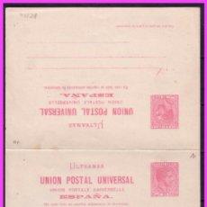 Sellos: CUBA, ENTERO POSTAL 1881 ALFONSO XII, EDIFIL Nº 10 (*). Lote 37341260